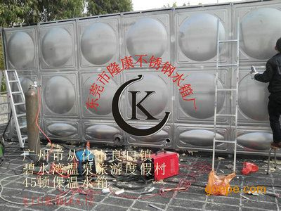 珠海市蓄水池-不锈钢水箱厂-不锈钢水塔-不锈钢方形