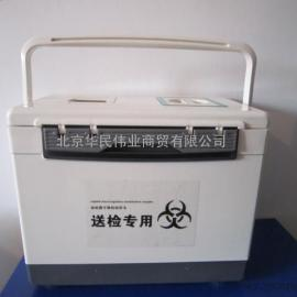 a类生物安全运输箱证件齐全厂家直销