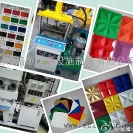 苏州3D彩钢扣板、吴江3D彩钢扣板、苏州3D彩钢扣板厂家