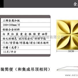 苏州金属扣板门头、吴江金属扣板门头、苏州新型广告材料