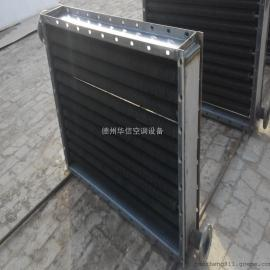 厂货直供钢管铝翅片蒸汽烘干机散热器 翅片管蒸汽烘房换热器