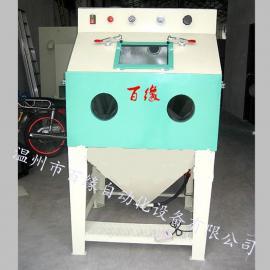 供应温州喷砂机|温州小型喷砂机|温州自动喷砂机