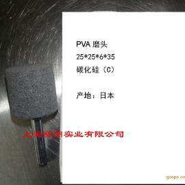 日本原装进口PVA磨头_PVA砂轮磨头