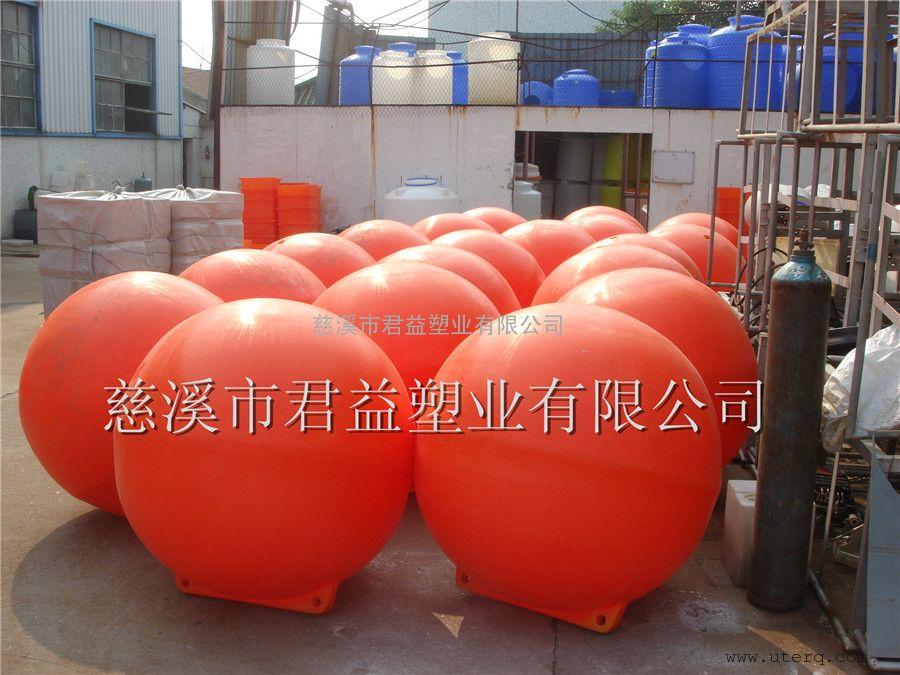君益塑业加工浮球,塑料浮球,滚塑浮球,PE浮球