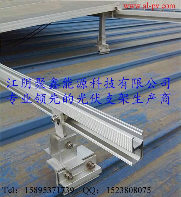 彩钢瓦屋顶可调节角度光伏支架系统jx008