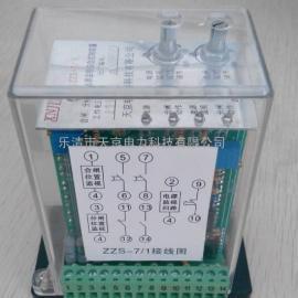 RUS-11D-L.RUS-11D-R.电压切换继电器