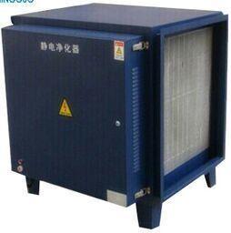 东莞工业静电环保油烟净化器 高效低空直排油烟净化器