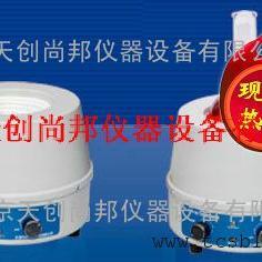 北京供应电子调温电热套98-1-B型