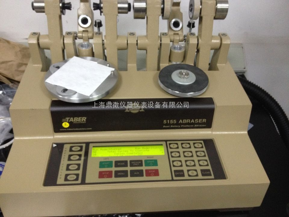 Taber5135/5155磨耗测试仪