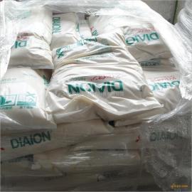 DIAION三菱化学螯合树脂CR11厂家直供,原装进口,正品质量保证