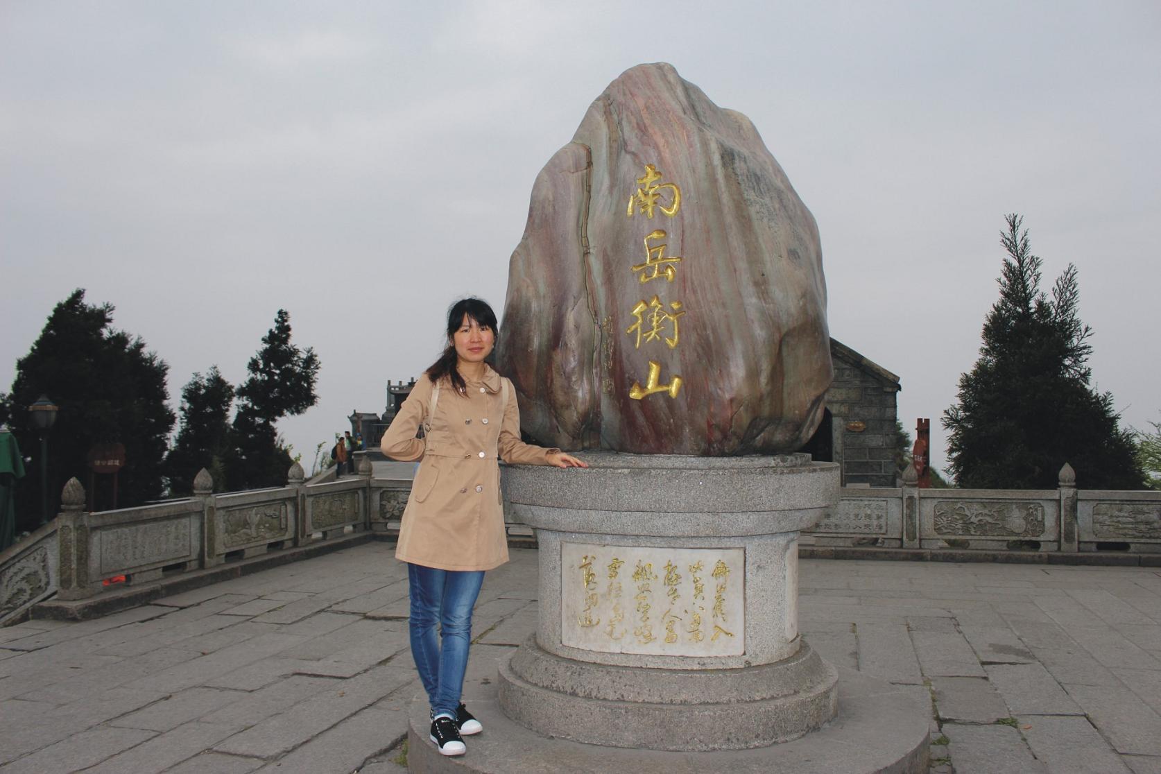 毫克仪器2015年南岳衡山之旅