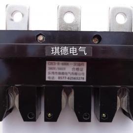 供应一次动插件CZC3-630A-690V/400A