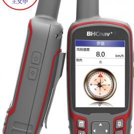 华辰北斗 彩途K72B双星手持GPS定位仪(北斗・GPS)