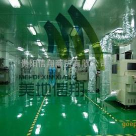 铜仁环氧树脂涂料|都匀环氧地坪漆|凯里工业地坪漆