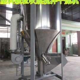 塑料加热拌料机 大型颗粒加热搅拌机厂家