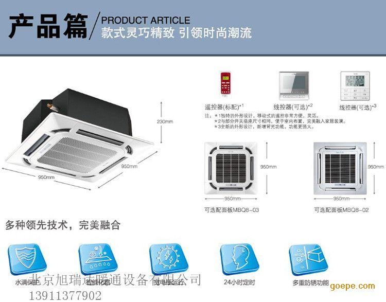 美的空调kfr-75lw/c1d室内电路图