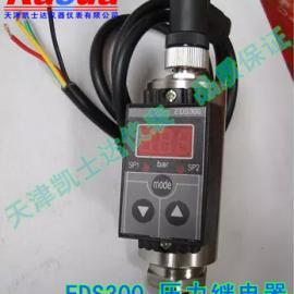 EDS-300电子压力继电器