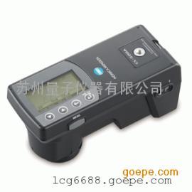 日本柯尼卡美能达分光照度计CL-500A