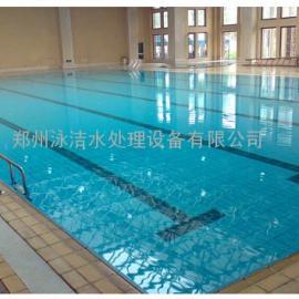 游泳池水处理设备 游泳池消毒药剂泳池水处理工程