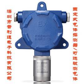 固定式氢气检测仪H2氢气检测仪氢气报警器高浓度氢气检测仪