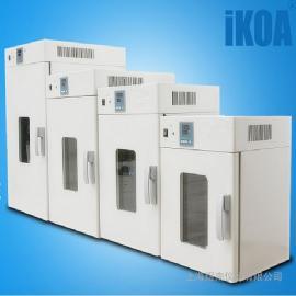 精密DHG-9420B智能电热鼓风恒温干燥箱热风循环烘箱