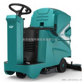 特沃斯迷你型洗地机T90,工厂车间超市卖场用驾驶式洗地机