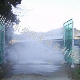 养殖场消毒通道
