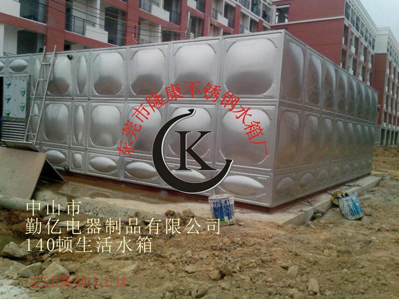 性能优点: 1、 永不生锈 不锈钢材质物理化学性质稳定,对水质无污染,保证水质清洁卫生。水箱强度高、重量轻、外型整洁、美观高雅。 2、 永不渗漏 独特的结构设计结构全焊接组合,板块之间采用氩弧焊钨板熔化焊,具有超卓的强度。与螺柱结构不同,省去了中间的密封橡胶垫,不会出现二次污染,不会漏水及密封不严的现象。 3、 任意组合,自由选择 施工容易模块化造型,容积可满足一切设计要求,安装简捷,并提供可保温服务。各种规格标准型板(规格:1m×1m 1m×0.