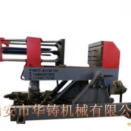 不锈钢重力浇注机_重力浇铸机_铝合金浇铸机