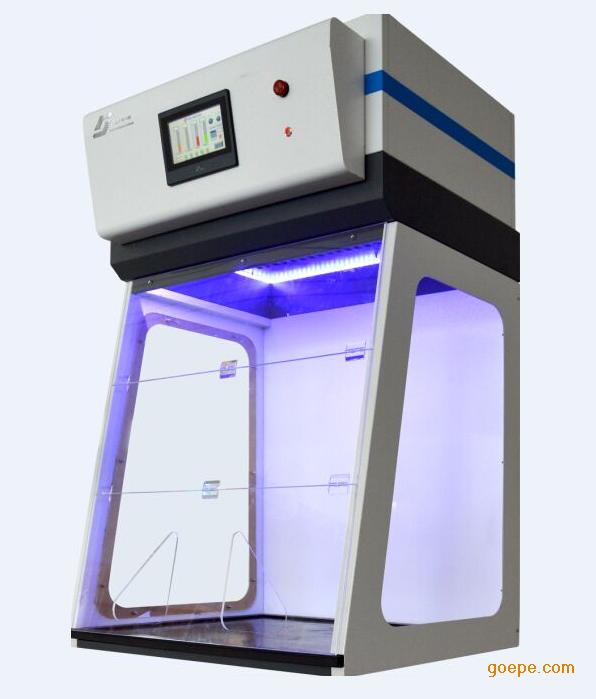 BC-DM1275高效无管道净气型通风柜/无管通风柜价格