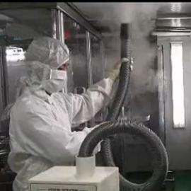 GLFZ-6500纯水烟雾发生器