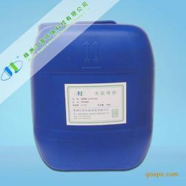 污水处理消泡剂 氨氮污水处理 氨氮废水处理药剂