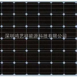 四川资阳265W单晶硅太阳能电池板组件厂家