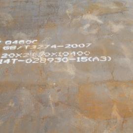 Q245R容器板厂家现货