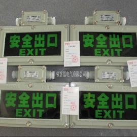 LED防爆�酥��BAYD81安全出口指示��