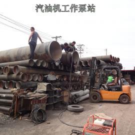 带压开孔管道开孔自来水燃气管道汽油机液压泵站