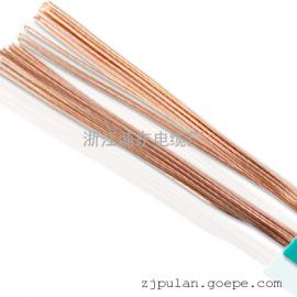 BVR35平方铜芯软电线电源线单价17.8国标