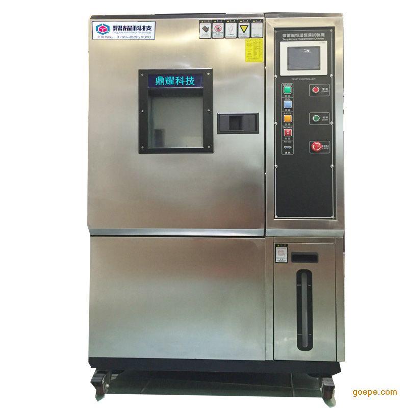 浙江医疗产品小型高低温交变湿热实验箱 恒温恒湿机
