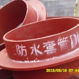 重庆防水套管厂家批发|刚性防水套管柔性防水套管厂家报价