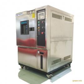 DY-1000-880S 鼎耀品牌军工高精度 -40度可编程恒温恒湿试验箱
