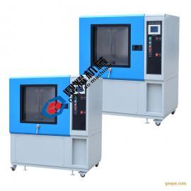 IP5X/IP6X防尘试验 DY-800SC沙尘/砂尘试验箱
