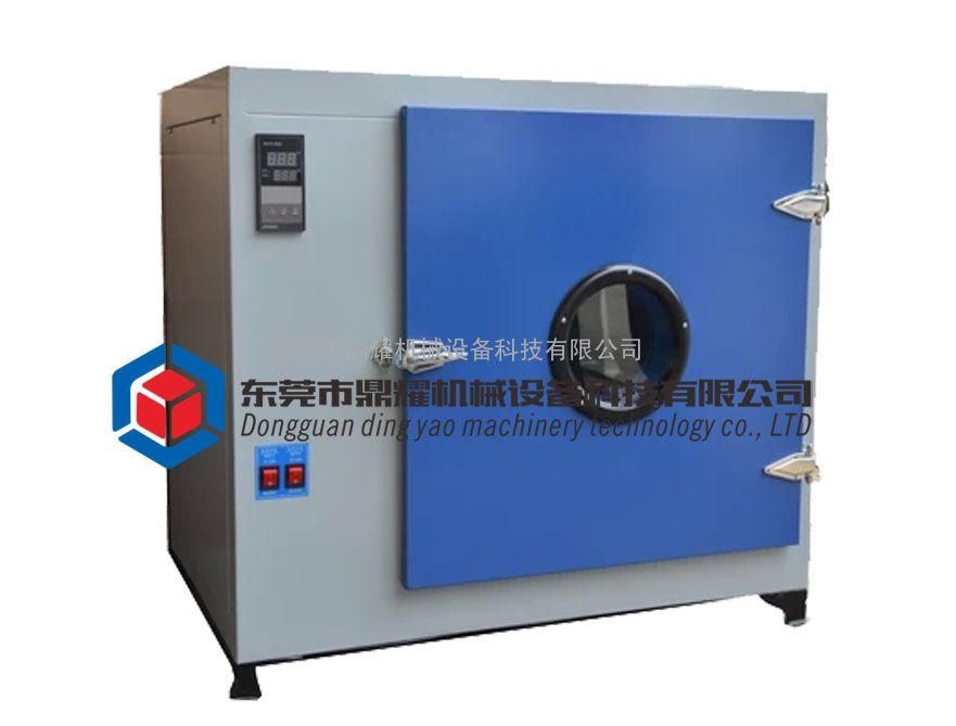 华北计算研究所购买DY-136D高温试验箱 实验室老化箱