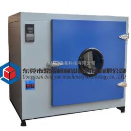 DY-136D精密高温老化试验箱 恒温工业烤箱 干燥箱