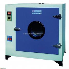 不锈钢高温恒温工业烤箱 高温老化试验箱 DY-225D
