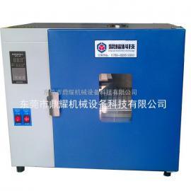 厂家特价鼎耀品牌立式电热鼓风干燥箱恒温烤箱