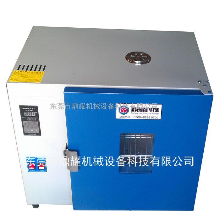 变压器工业烤箱 300度精密烘烤箱 DY-70A