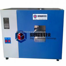 DY-40A小型高温老化箱 PCB烤箱