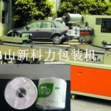 卷筒纸巾包装机,卷筒纸自动包装机
