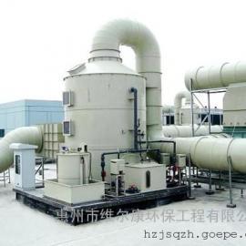 惠州废气处理设备介绍