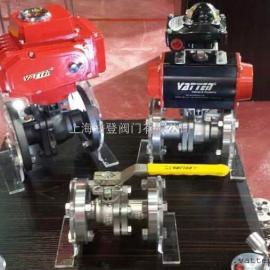 河南油脂工程专用气动不锈钢球阀Q641F